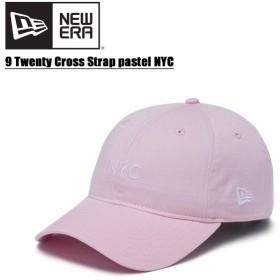 ニューエラ NEW ERA  9TWENTY クロスストラップ パステル NYC  Pink   キャップ 帽子 男性用 [BB]