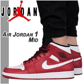 ナイキ NIKE エアジョーダン1 Air Jordan 1 MID ミドルカット 限定 AJ 554724-605 ジムレッド ホワイト メンズ