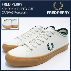 フレッドペリー FRED PERRY スニーカー メンズ 男性用 ケンドリック ティップ カフ キャンバス Porcelain(B5210U-254 KENDRICK TIPPED CUFF)