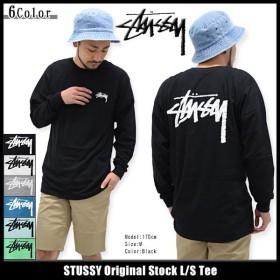 ステューシー STUSSY Tシャツ 長袖 メンズ Original Stock(stussy tee カットソー トップス ロンt 男性用 1993827)