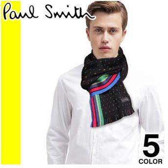 ポールスミス Paul Smith マフラー スカーフ メンズ レディース ウール マルチストライプ マルチカラー ブランド プレゼント