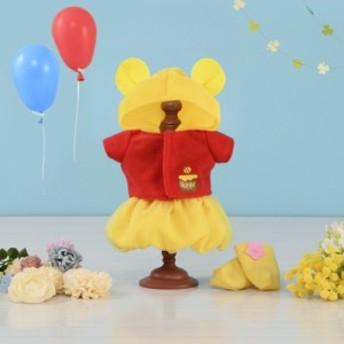 ディズニー ずっとぎゅっと レミン&ソラン くまのプーさん パーカーセット 【着せ替え人形用洋服 本体 抱き人形】