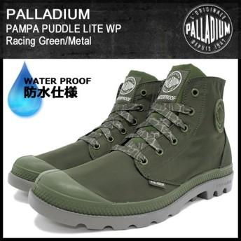 パラディウム PALLADIUM ブーツ メンズ 男性用 パンパ パドル ライト WP Racing Green/Metal(PAMPA PUDDLE LITE WP Boot 防水 03085-304)