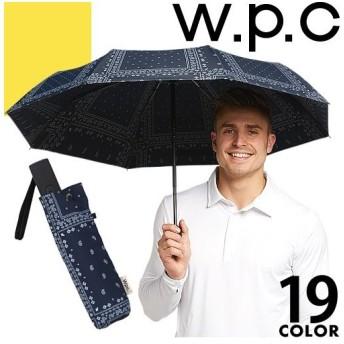 wpc w.p.c 折りたたみ傘 レディース メンズ 2019新作 自動開閉 雨傘 大きい 丈夫 軽量 超軽量 ブランド おしゃれ コンパクト 星 チェック ストライプ 無地