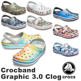 クロックス CROCS クロックバンド グラフィック 3.0 クロッグ crocband graphic 3.0 clog メンズ レディース サンダル [BB]