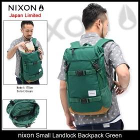 ニクソン nixon リュック スモール ランドロック バックパック グリーン 日本限定(nixon Small Landlock Backpack Green NC22562328)