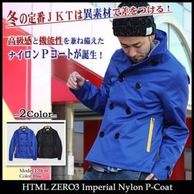 エイチティエムエル ゼロスリー HTML ZERO3 インペリアル ナイロン ピーコート(html zero3 Imperial Nylon P-Coat)