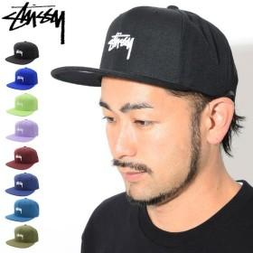 ステューシー キャップ 帽子 STUSSY SU19 Stock Snapback Cap(ベースボールキャップ スナップバック 131895 131868 131850 USAモデル 正規)