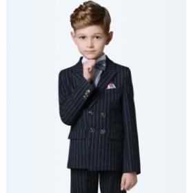 ストライプ フォーマル キッズ ダブルスーツ 男の子 4点セット 子供 子供服 ジュニア フォーマルスーツ 卒園式 入学式入園式 スーツ