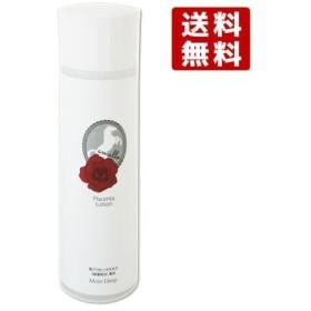 【5%還元】【価格据え置き】アマーレ 馬プラセンタローション 化粧水(モアディープ/超しっとり) 125ml cosmeboxオリジナル 【送料無料】