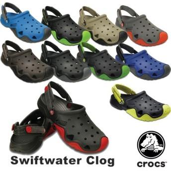 クロックス CROCS スウィフトウォーター クロッグ swiftwater clog [BB]