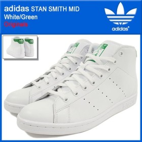 アディダス adidas スニーカー メンズ 男性用 スタン スミス ミッド White/Green オリジナルス(adidas STAN SMITH MID Originals S75028)