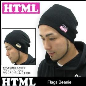 エイチ・ティー・エム・エル html フラッグス ビーニー(HTML Flags Beanie)
