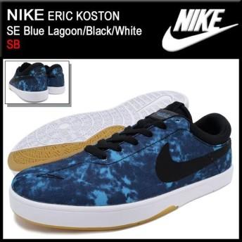 ナイキ NIKE スニーカー エリック コストン SE Blue Lagoon/Black/White SB メンズ(男性用) (nike ERIC KOSTON SE SB 579778-401)