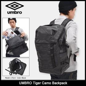 アンブロ UMBRO リュック タイガー カモ バックパック(umbro UJS1712 Tiger Camo Backpack デイパック メンズ レディース)