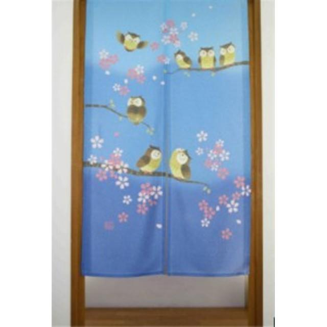 【銀糸】 【のれん 七福桜ふくろう】 ブルー