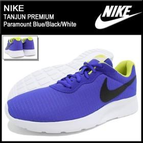 ナイキ NIKE スニーカー メンズ 男性用 タンジュン プレミアム Paramount Blue/Black/White(nike TANJUN PREMIUM 876899-400)