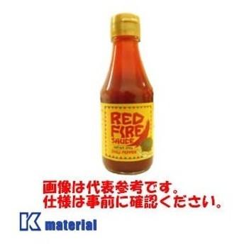 オタフクソース 456257 レッドファイアソース 170gビン 野菜をベースとした赤くて辛いソース [OTF098]