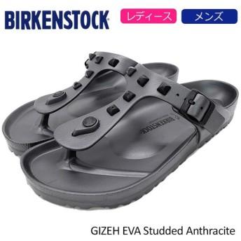 ビルケンシュトック サンダル BIRKENSTOCK レディース & メンズ ギゼ EVA Studded Anthracite(GIZEH EVA 幅広 ノーマル スタッズ GE1007068)