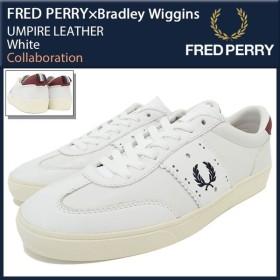 フレッドペリー FRED PERRY スニーカー メンズ 男性用 ブラッドリー ウィギンス アンパイア レザー White コラボ(B9079-100 UMPIRE LEATHER)
