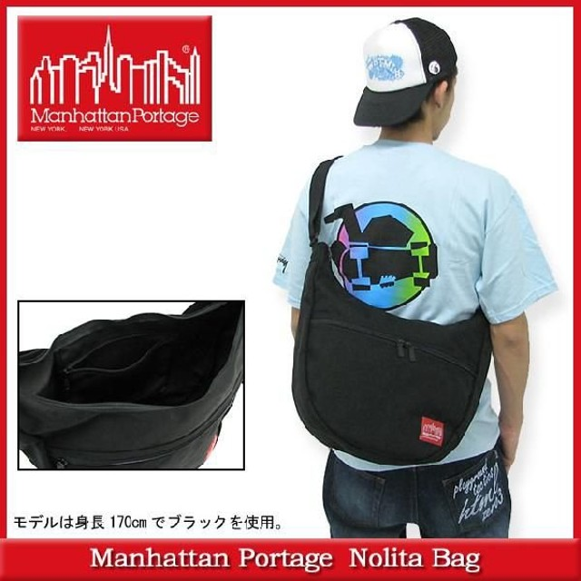 マンハッタンポーテージ Manhattan Portage ノリータ バッグ(manhattan portage Nolita Bag MP6056 メンズ & レディース ユニセックス 男女兼用)