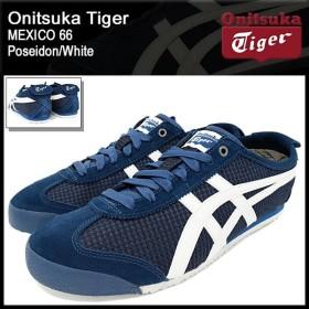 オニツカタイガー Onitsuka Tiger スニーカー メンズ 男性用 メキシコ 66 Poseidon/White(Onitsuka Tiger MEXICO 66 D6F5N-5801)