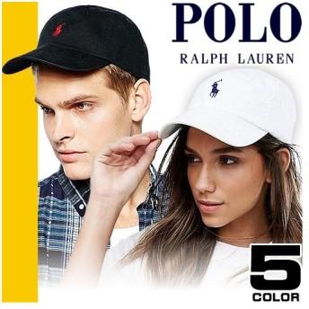 ポロ ラルフローレン キャップ 帽子 メンズ レディース おしゃれ ブランド 大きいサイズ 白 黒 ホワイト ブラック ベージュ ネイビー Polo Ralph Lauren