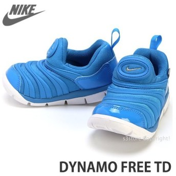 ナイキ ダイナモ フリー TD NIKE DYNAMO FREE TD スニーカー シューズ キッズ 子供 スリッポン 定番 KIDS BABY Col:ブルー/グレー/ホワイト
