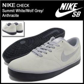 ナイキ NIKE スニーカー チェック Summit White/Wolf Grey/Anthracite SB メンズ(男性用) (nike CHECK SB 705265-100)