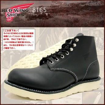 レッドウィング RED WING 8165 6インチ プレーン トゥ ブーツ 黒 レザー MADE IN USA アイリッシュセッター メンズ(男性 紳士用)