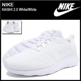 ナイキ NIKE スニーカー メンズ 男性用 カイシ 2.0 White/White(nike KAISHI 2.0 ランニングシューズ 833411-110)