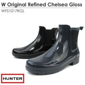 ハンター ラバーブーツ チェルシー HUNTER WFS1017RGL W Original Refined Chelsea Gloss 〔SK〕