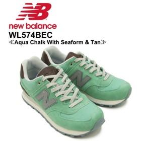 ニュー バランス New Balance  WL574 574 Crusin ランニング スニーカー WL574BEC Aqua Chalk With Seaform & Tan  シューズ レディース 女性用[CC]