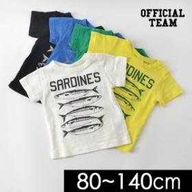 オフィシャルチーム 119006-14M SARDINES半袖Tシャツ キッズ ベビー トップス プリント お魚 いわし シュール 男の子 女の子 子供服 OFFI
