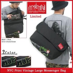 マンハッタンポーテージ Manhattan Portage NYC プリント ビンテージ ラージ メッセンジャーバッグ 限定(Limited MP1607VNYC14AW)