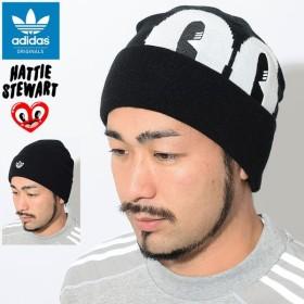 アディダス ニット帽 adidas ハティ スチュワート ビーニー コラボ オリジナルス(Hattie Stewart Beanie Originals 帽子 DW6716)