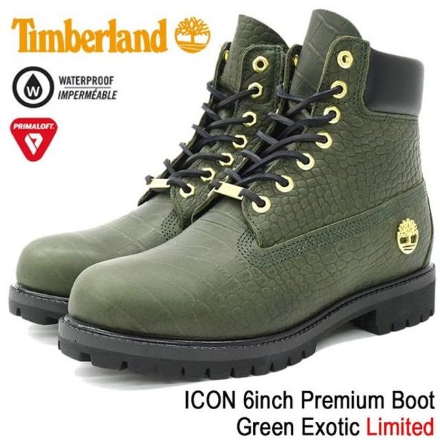 ティンバーランド ブーツ 日本正規品 Timberland メンズ 男性用 アイコン 6インチ プレミアム Green Exotic 限定(A1PIJ ICON 6inch Boot)