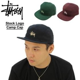 ステューシー STUSSY  Stock Logo Camp Cap キャップ 帽子 132869 [BB]