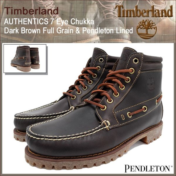 Timberland AUTHENTICS 7 EYE CHUKKA DARK BROWN FLL GRAIN & PENDLETON_ LINED 15FW I