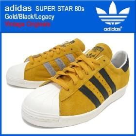 アディダス adidas スーパースター 80s Gold/Black/Legacy ビンテージ オリジナルスadidas SUPER STAR 80s Gold/Black/Legacy Vintage Originals G61072)