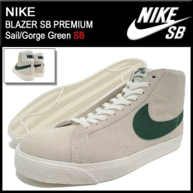 ナイキ NIKE スニーカー ブレーザー SB プレミアム Sail/Gorge Green SB メンズ(男性用) (nike BLAZER SB PREMIUM SB 631042-103)