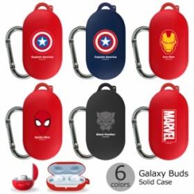 ★送料無料(速達メール便) MARVEL Galaxy Buds Solid Case ギャラクシーバズ 収納 ケース カバー
