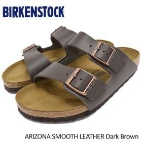 ビルケンシュトック BIRKENSTOCK サンダル メンズ 男性用 アリゾナ スムース レザー Dark Brown(ARIZONA SMOOTH LEATHER 幅広 GC051101)