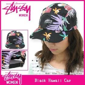ステューシー STUSSY ウーマンズ Black Hawaii キャップ(stussy cap ガールズ レディース 232000)