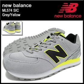 ニューバランス new balance スニーカー メンズ 男性用 ML574 SIC Grey/Yellow(NEWBALANCE ML574 SIC ML574-SIC)