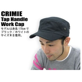 CRIMIE(クライミー) Tap Handle Work Cap