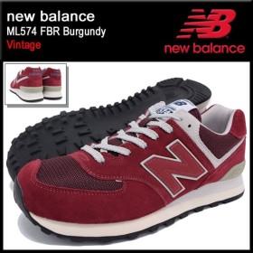 ニューバランス new balance スニーカー メンズ 男性用 ML574 FBR Burgundy ビンテージ(NEWBALANCE ML574 FBR Vintage ML574-FBR)