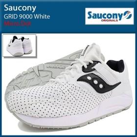 サッカニー Saucony スニーカー メンズ 男性用 グリッド 9000 White マイクロドット(SAUCONY S70256-2 GRID 9000 Micro Dot)