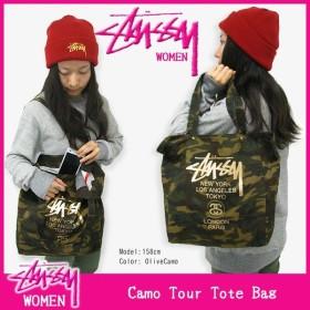 ステューシー STUSSY ウーマンズ Camo Tour トートバッグ(stussy tote bag トートバッグ ガールズ レディース WOMENS 女性用  234020)