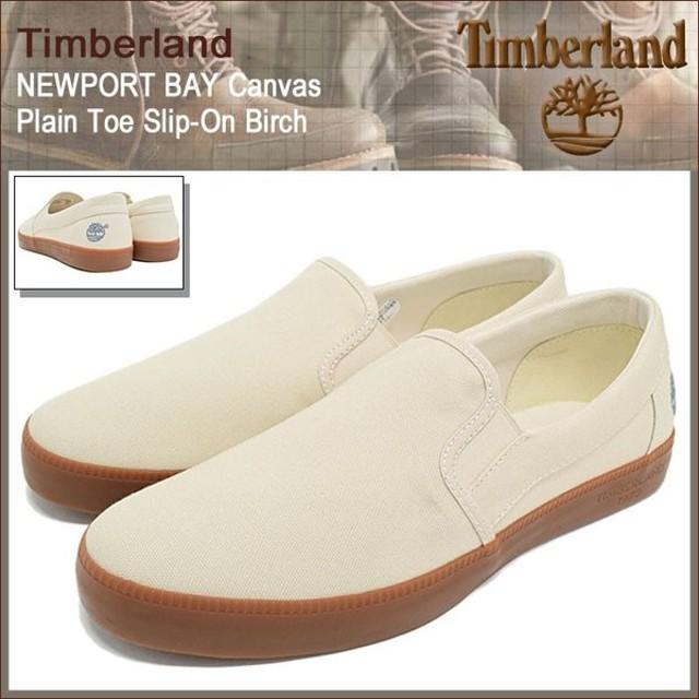 ティンバーランド Timberland スニーカー メンズ 男性用 ニューポート ベイ キャンバス プレーントゥ スリップオン Birch(A1768 NEWPORT BAY)